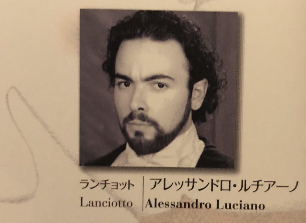 アレッサンドロ・ルチアーノ