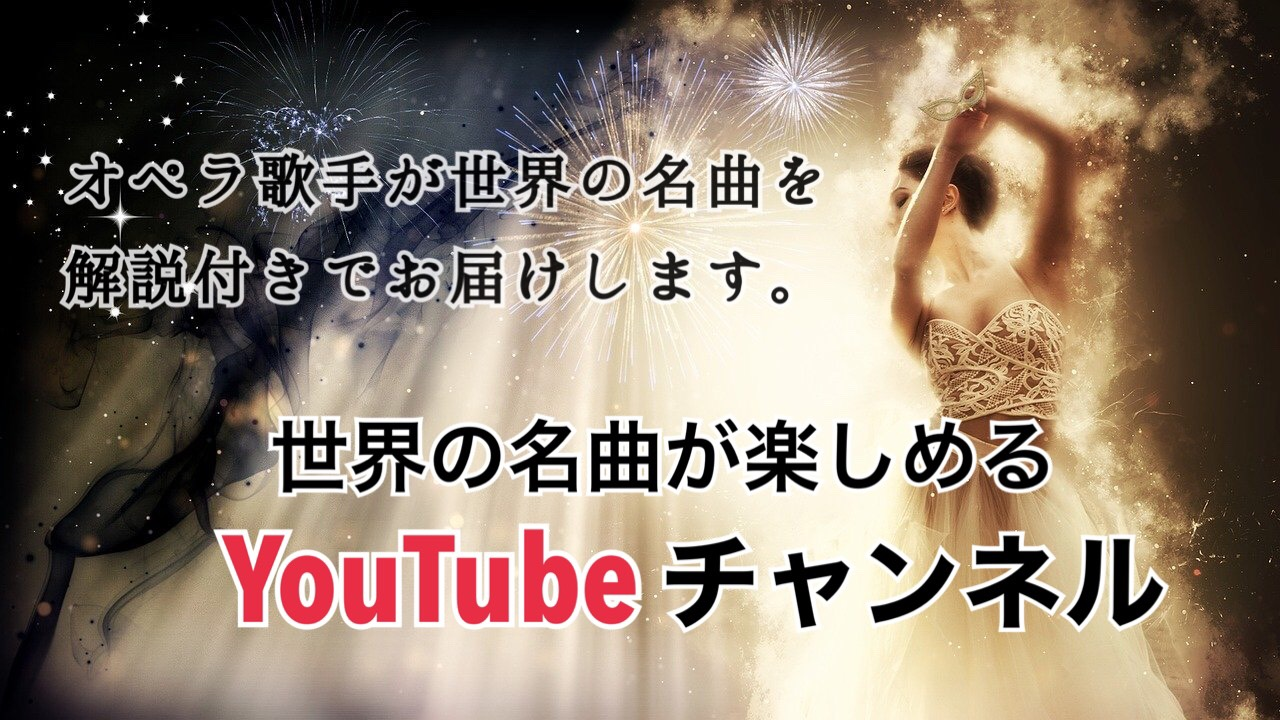 【開始から50日】Youtubeチャンネル登録者数100人達成♪